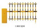 营口挡车器,栅栏道闸,铁岭直杆道闸,遥控起落杆供应
