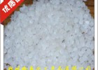 硅胶干燥剂 郑州批发干燥剂
