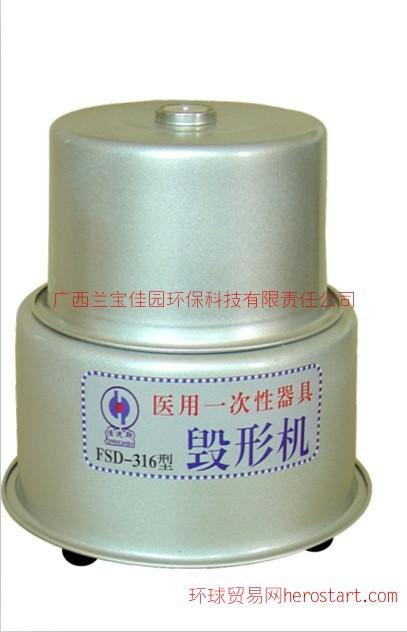 FSD-316型针头针灸毁形机