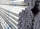 供甘肃衬塑管和兰州铝合金衬塑管公司