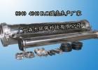 不锈钢4寸膜壳 |4040膜壳|RO膜壳生产厂家