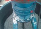 造粒设备强制下料机