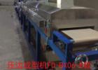 压边成型热熔胶港宝设备FD-BX06B款