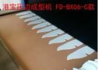 港宝成型压边机FD-BX06-C款