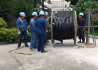 拉电缆施工队、放电缆工程队、电缆安装