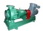 供应衬四氟泵-衬氟化工泵-衬氟塑料化工泵