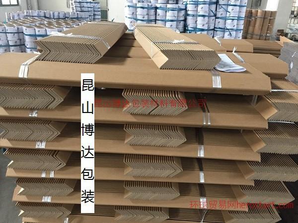 苏州纸护角 苏州纸包角 苏州纸护边-昆山博达纸护角厂