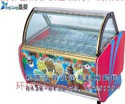 现货销售冰淇淋展示柜,冰淇淋柜