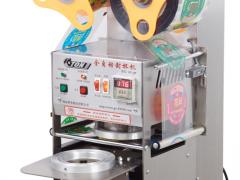 现货销售珍珠奶茶封口机,豆浆封口机