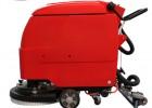 手推式洗地机合美全自动洗地机HM530Z