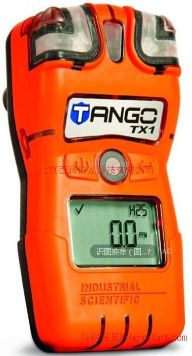 大兴英思科Tango TX1单气体检测仪