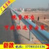 高速路护栏板/省道波形护栏/乡村交通防撞栏/厂家直销