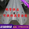 热镀锌喷塑防撞护栏板 优质护栏板 交通设施波形护栏板