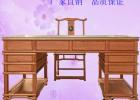 缅甸花梨书桌批发商 花梨木办公桌近期报价 行情走势