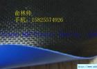 A1-021宁波科琦达直销PVC双色夹网布充气垫防潮垫面料