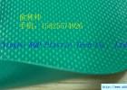 A1-024宁波科琦达PVC双色夹网布床垫野外休闲用品面料