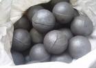 福建龙岩建龙实业专业生产锻造钢球