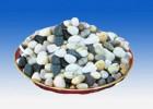 北京海淀鹅卵石-北京海淀鹅卵石生产厂家