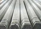 广东深圳佛山专业现货供应批发镀锌导线管3级线管