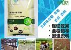 100平发米发酵床需要多少菌种