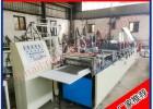 供应珍珠棉铝膜袋制袋机、铝膜珍珠棉复合袋制袋机生产厂家