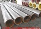 不锈钢复合管 金属复合管