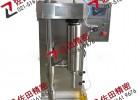 喷雾干燥机|有机溶剂喷雾干燥机价格|压力式喷雾造粒干燥机