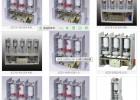 提供JCZ5-630/6KV高压真空接触器
