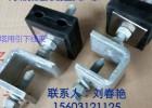 ADSS专用扬州镇江配钢带及夹块