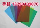 pvc彩色塑料片材卷材红黄蓝绿紫橘黑白灰