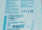 西门子继电器3RF2310-1AA02厂家供应