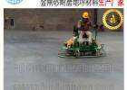 金钢砂耐磨地坪材料生产、施工厂家【河南大广地坪公司】
