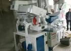 节能省电安装方便新型组合碾米机