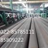 衡钢15MoG高压锅炉用无缝钢管生产厂家