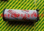 0110D020BN3HC贺德克液压油滤芯
