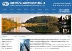 贵州ISO14001环境认证