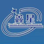北京世纪鑫星瑞风环保科技有限公司