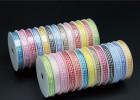 九霞织带饰品丝带供应 方格提花织带
