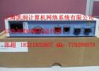 SDH/SONET转以太网 RIC-155L