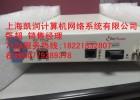 RIC-155GE/AC/SC13L/UTP