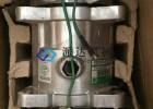 山重建机空调压缩机配件SE5H14原厂配件价格优惠