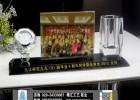 山东同学聚会纪念品 同学毕业二十周年聚会纪念品厂家定制
