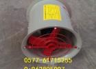 防爆轴流风机GRABZ 3.15型0.18kW
