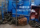 科建提供埋刮板输送机 不锈钢材质