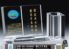 供应广州水晶三件套厂家批发 企业周年庆典活动 水晶三件套定做