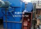 科建提供刮板输送机  不锈钢材质