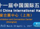 2017中国磨具磨料展会