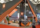 2017中国五金工具展(起重设备展)