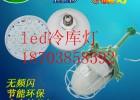 超高亮度LED飞碟灯冷库灯E27螺口18W