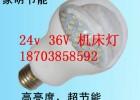 超亮LED6w球泡灯节能灯冷库灯E27螺口整套工程车间仓库灯